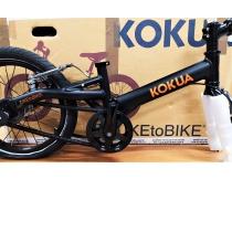 "Bicicleta Kokua LiketoBike 16"" SRAM Automatix"